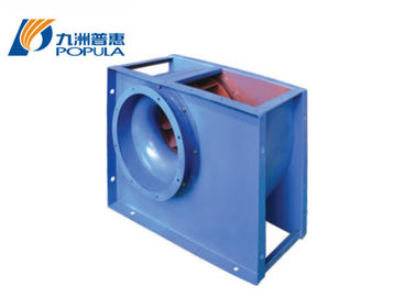 Single Plate Backward Curved Centrifugal Fan